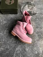 Ботинки женские Timberlаnd Pink 15393 розовые