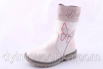 Детская обувь Шалунишка:9138, р. 26-31
