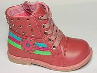Детские демисезонные ботинки7321Шалунишка,р. 20-25