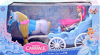 Игрушечная карета с лошадью 686-722
