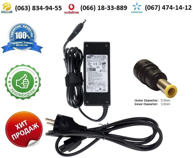 Зарядное устройство Samsung R55 (блок питания)