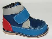 Детские демисезонные ботинки5562Шалунишка,р. 20-25