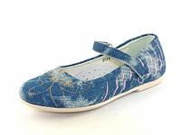 Обувь детская Шалунишка:5574, р. 31-36