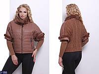 Комбинированная куртка летучая мышь с натуральным мехом, батал. Арт-10197