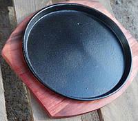 9934-1 Сковорода чугун на деревянной подставке  круг ___ мм