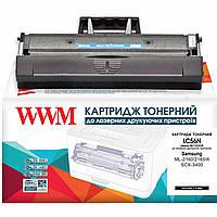 Картридж неоригинальный WWM для Samsung ML-2160/2165W/SCX-3400 аналог MLT-D101S (LC56N)