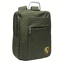 Рюкзак для старшеклассников