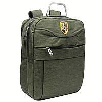 Рюкзак подростковый школьный