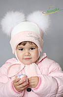 Зимняя шапочка для самых маленьких с двумя помпонами