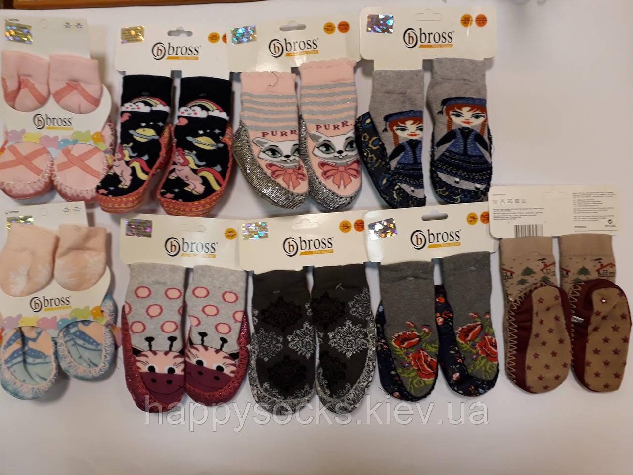 Махровые тапочки-носки для детей