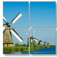 Модульная картина мельницы