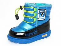 Детские зимние термо ботинки Calorie G308L синий, р. 23-30