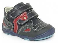 Ботинки для мальчика Шалунишка 8685, р. 20-25