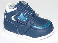 Детские демисезонные ботинки100-11Шалунишка,р. 17-20