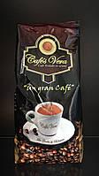 Зерновой Испанский Кофе Cafe's Vera 1кг