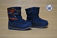 Зимние термо - сапожки дутики синие размеры 23 - 26, фото 1