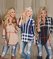Распродажа! Женская блуза-рубашка с V-образным декольте Клетка