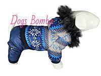 Комбинезон зимний с мехом для собак А-9 (Бесплатная доставка)
