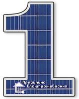 Tier 1 або ТОП 20 кращих виробників сонячних батарей