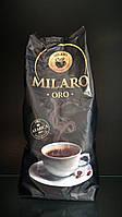 Испанский Зерновой Кофе Milaro Cafe ORO 1кг