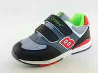 Детская обувь кроссовки Clibbe:F-565 Сер+салат, р. 31-36