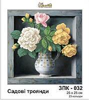 Схема для вышивки бисером Садовые розы