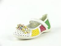 Детские туфли детские Шалунишка:100-154, р. 26-31