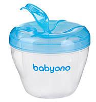 Емкость для сухой детской смеси Baby Ono