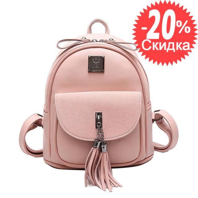 9c3916640f5f Рюкзак женский кожаный городской с кисточками (розовый): продажа ...