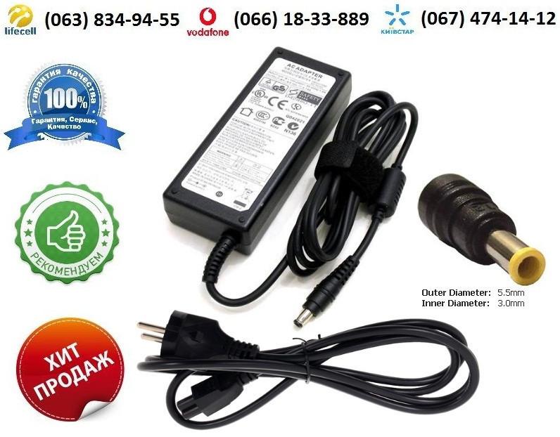 Зарядное устройство Samsung 600B5B (блок питания)