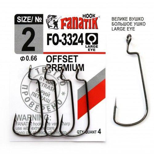 Офсетный крючок Фанатик FO-3324 Премиум №2