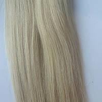 Натуральные волосы для наращивания 50-55см блонд
