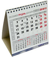 Календарь перекидной 2018 на стол, (домик). BuroМax