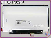 "Матрица Asus F205TA 11.6"" AUO B116XTN02.3 (1366*768, 30pin eDP справа, LED Slim (ушки по бокам), Матовая)."