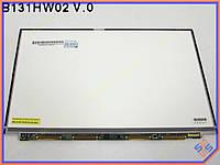 "Экран, дисплей 13.1"" SONY VPC-Z (AUO B131HW02 V.0) характеристики: (1920*1080, 30Pin eDP справа, LED Slim (Без ушек), Матовая)."
