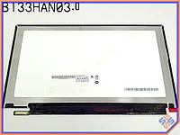 """Экран, дисплей 13.3"""" ChiMei N133HSE-EA3(1920*1080, 30Pin eDP слева, LED Slim (Без ушек), Матовая). Матрица для ноутбука ACER S7"""