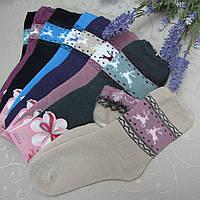 """Носки женские МАХРА+НАЧЁС. 37-42 р-р . """"Корона"""". Женские теплые зимние носки , утепленные носки для женщин"""