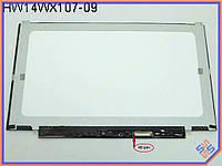 "Экран, дисплей 14.0"" BOE HW14WX101 LED SLIM (1366*768, Глянцевая, ушки сверху-снизу. 40Pin справа внизу). Для ASUS U46E"