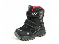Детская зимняя обувь термо-ботинки B&G: RAY175-16, р. 23-28