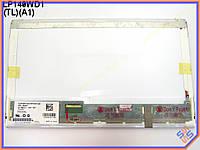 "Экран, дисплей 14.0"" AUO B140RW03 LED Normal ( 1600*900, 40pin слева внизу, Матовая )."