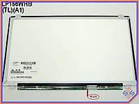"""Экран, дисплей 15.6"""" BOE NT156WHM-N10 (1366*768, 40Pin справа, LED Slim (ушки сверху-снизу), Глянцевая)."""