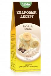 """Кедровый десерт """"Райский банан"""", снижает аппетит, чувство голода, нормализует вес, похудение, подтягивает кожу - Компания """"АРГО-УКРАИНА"""" Оригинальная продукция (Фитопрепараты, Байкал Эм, Ляпко, Ad Medicine) в Виннице"""