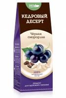 """Кедровый десерт """"Черная смородина"""" Арго укрепляет иммунитет, очистка организма, кишечника, физическая нагрузка"""