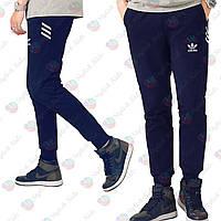 Спортивные штаны адидас для мальчика 9 лет-16 лет.Спортивные штаны адидас купить в украине пром.юа