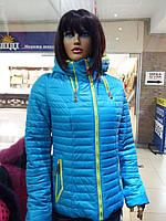 Куртка женская демисезонная очень яркая, фото 1