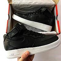 Мужские демисезонные кроссовки в стиле Nike Air Force High / высокие (41, 42, 43, 44 размеры)