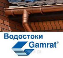 Водосточная система – Gamrat PVC | диаметр 125/90 мм |