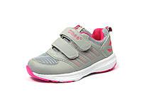 Детская спортивная обувь кроссовки Clibee:F-609 Серый, р. 26-31