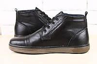 Мужские спортивные ботинки зимние кожаные
