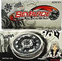 "Бейблейд (Beyblade) Metal Fight ""Basalt Horogium"""